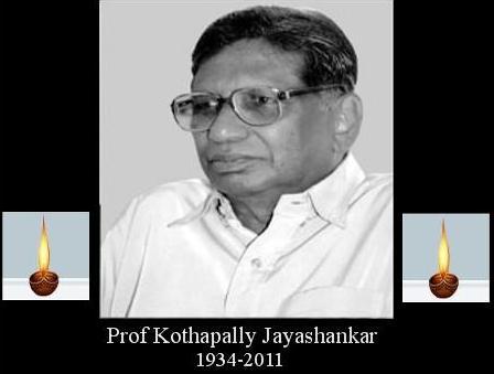454_Prof_Jayashankar